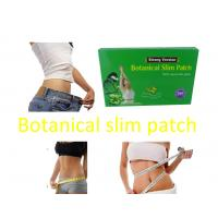 Buy cheap Herbal Guarana Botanical Slimming Patches For Fat Burning new body slim wraps Strong Version MZT msv A1 from wholesalers
