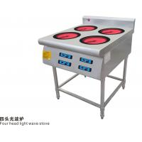 Buy cheap Four Head Light Wave Stove Burner Chinese Cooking Stove Electric Furnace Series from wholesalers
