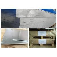 Buy cheap High Hardness 7075 Aluminum Stock , Hard Alloy 12 Gauge Aluminum Sheet Metal from wholesalers
