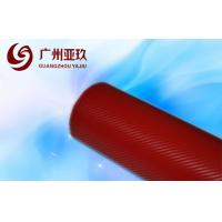 Buy cheap Red 3D Carbon Fiber Vinyl Wrap For Side View Mirrors , 0.16mm Thickness from wholesalers