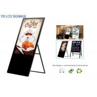 Buy cheap 32'' Floor Standing Digital Signage , Stand Alone Digital Signage 500cd/m2 from wholesalers