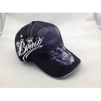 Buy cheap Embroidered Flexfit Cotton Baseball Cap Five Panel with Digital Printing from wholesalers