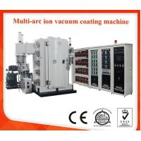 Buy cheap Vertical PVD Vacuum Coating Machine , Multi Arc Ion High Vacuum Plating Machine For Metal Parts from wholesalers