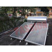 Buy cheap No Leakage Flat Plate Solar Water Heater Tempered Woven Low Iron Tempered Woven Glass Material from wholesalers