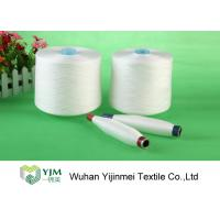 Buy cheap Nature White Knotless Ring Spun Polyester Yarn Machine Sewing Thread Eco Friendly product