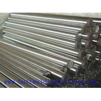Buy cheap Hard Drawn Stainless Steel Wire Rod , Sus 430 Bright Stainless Steel Round Bar from wholesalers