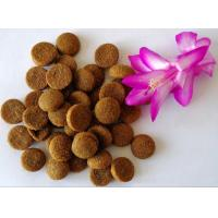 Buy cheap High Protein Cheap Price Beef Dog Food  Dry Dog Food Cat Food from wholesalers
