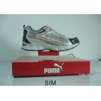 Buy cheap Automatic Rotating Magnetic Floating Shoe Display For Retail Store , Customized from wholesalers