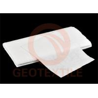 Buy cheap 150G Filament Non Woven Polypropylene Fabric , Drainage / Driveway Underlayment Fabric product