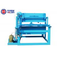 Buy cheap Rotary Type Egg Tray Forming Machine Sun Dry Diesel Fuel High Output from wholesalers