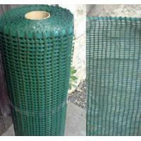 Buy cheap Windbreak Mesh from wholesalers