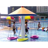 Buy cheap Kids' Hanging Chair  Fiberglass equipment , Water Park Customized Fiberglass Chairs for 4 kids one time plays from wholesalers