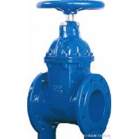 Buy cheap water valve design/large gate valves/valves globe/globe valve valves/sluice valve hydrant/slues gate from wholesalers