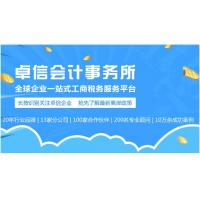Buy cheap Can a Hong Kong company increase its registered capital after incorporation from wholesalers
