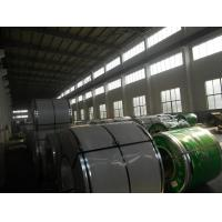 Buy cheap 321 1.4541  Mirror Finish Stainless 2000mm Steel Coils SS Strip 2B NO.1 Surface from wholesalers