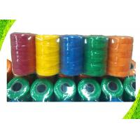 Buy cheap 210D High Tenacity Colorful PP filament yarn Twisted Twine For Fishing Net , Free Sample from wholesalers