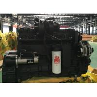 Buy cheap L8.9 Water Cooled Diesel Stationary Engine 6 Cylinder For Irrigation Pump from wholesalers