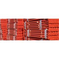Buy cheap Ajustable Steel Props from wholesalers