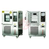 Buy cheap Constant Temperature and Humidity Test control box / temperature and humidity control cabinet from wholesalers