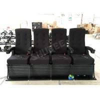 Buy cheap 120 People Customize 4D Imax Movie Theater With Snow , Smoke Bubble Special Effect product