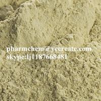 Buy cheap Natural Franosterols Saponins CAS 90131-68-3 Tribulus Terrestris Extract from wholesalers