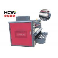 Buy cheap Multifunction Roller Digital Heat Press Machine Transfer With 60cm Oil Drum from wholesalers