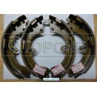 Buy cheap toyota brake shoe from wholesalers
