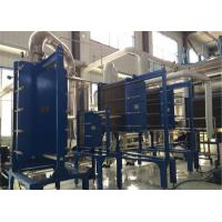 Buy cheap Sugar Cane Refinrey Sanitary Plate Heat Exchanger Condenser , Plate Type Heat Exchanger System from wholesalers