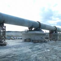Buy cheap Plant for production of cement portland from wholesalers