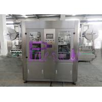 Buy cheap Fully Automatic Bottle Shrink Labeling Machine With Double Head Sleeve Labeling System from wholesalers
