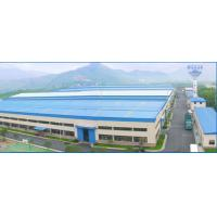 Zhejiang Wanma Tianyi Communication Wire&cable Co.,ltd