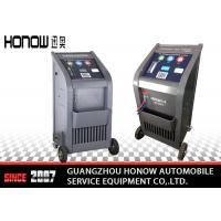High Speed Automotive AC Service Machine , Car Refrigerant Recovery Machine Fully Auto