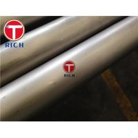 Buy cheap Nickel Chromium Molybdenum Alloy Steel Pipe Astm B444 With Good Concentricity from wholesalers