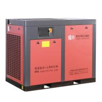 Buy cheap Ce ISO9001 Gc Approved/Save Power 40%! ! ! Industrial Remote Control Stationary Double Screw Air Compressor from wholesalers