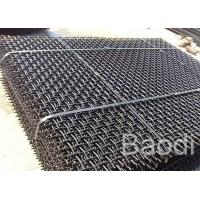 Buy cheap Carbon Steel Vibrating Screen Mesh Roll / Panel High Temperature Resistant from wholesalers
