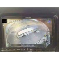 Buy cheap 360 3D  Around View Camera System For Buses ,  Easy To Be Calibrated , Universal Model , product