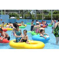 Buy cheap Waterpark Project, Outdoor Water Fun Equipment, Aqua Park Projects from wholesalers