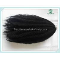 Buy cheap Japanese kanekalon synthetic mary braid hair extension afro kinky hair1#color  16''-22''. from wholesalers