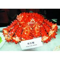 Buy cheap SEAFOOD EXPO ASIA 2014 from wholesalers