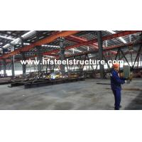 Buy cheap Braking, Rolling Metal Structural Steel Fabrications For Chassis, Transport Equipment from wholesalers