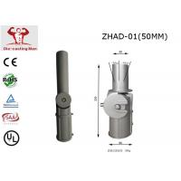 Buy cheap 50mm 60mm Led Street Light Fixtures Adjustable Angle Pite Bolt / Adaptor from wholesalers