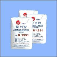 Buy cheap Titanium Dioxide (R1931) product