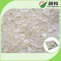 Buy cheap Light Yellow Granule EVA And Viscosity Resin Hot Melt Adhesive For Papers Fixation Of Flat Back Album from wholesalers