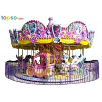 Buy cheap Shopping Mall Kids Riding Carousel 16 Seat Luxury Dsign Environmental Friendly from wholesalers