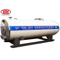 Buy cheap Horizontal Industrial Hot Oil Boiler , Gas Oil Fired Thermal Fluid Heater from wholesalers