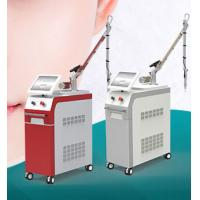 Buy cheap Top quality 1064nm 532nm Q switched Nd yag laser machine for  body tattoo, eye line and brow tattoo from wholesalers