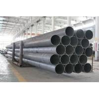 Buy cheap Thick-wall Structural ERW steel pipes  from wholesalers