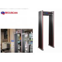 Buy cheap Economic walk through metal detector with LCD screen for Military installations,Convention centers from wholesalers