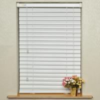Buy cheap Outside White Venetian Window Blinds With 50mm Aluminum Slats from wholesalers