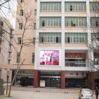 Buy cheap Outdoor led display board from wholesalers